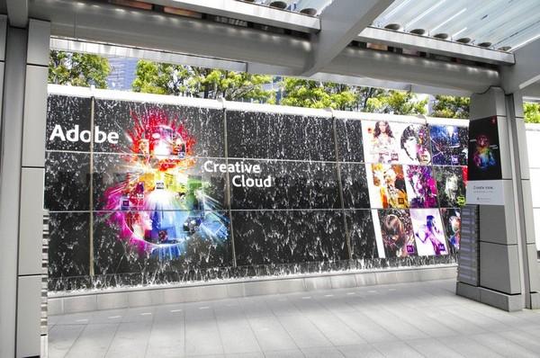 Adobe&Creators Festival