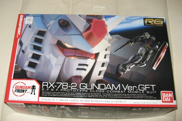 RG RX-78-2 ガンダムVerGFT