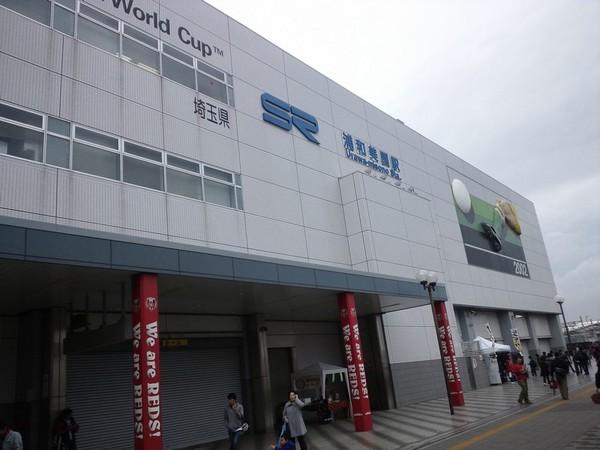 埼玉美園駅