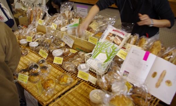 たくさんのパンが販売されています