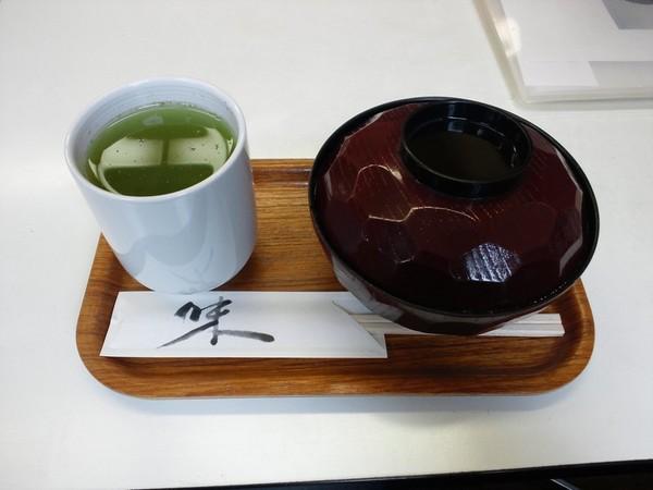 おしること緑茶