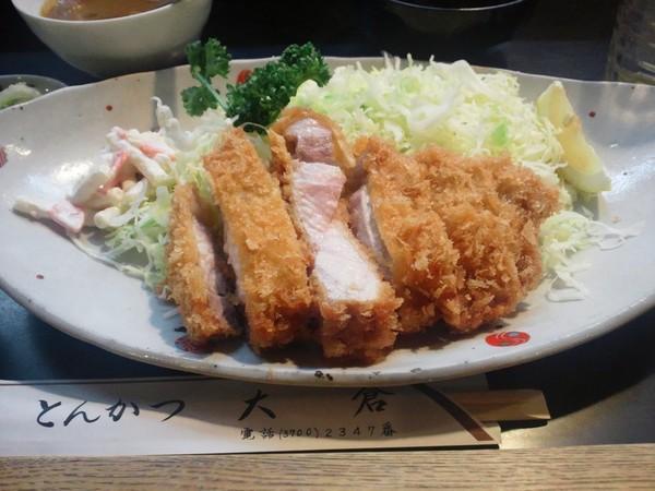 特ロース定食