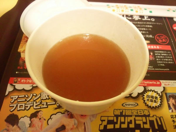 つけ麺用のスープ