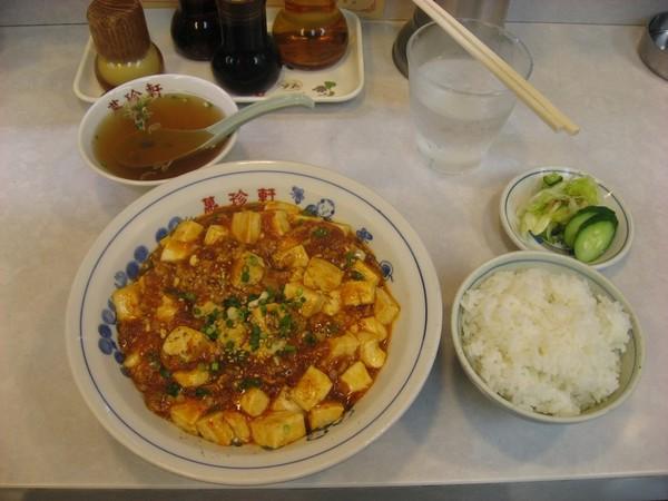 麻婆豆腐と半ライス-萬珍軒