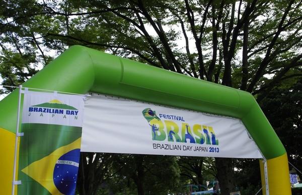 ブラジルフェスティバル2103へ行ってきました。