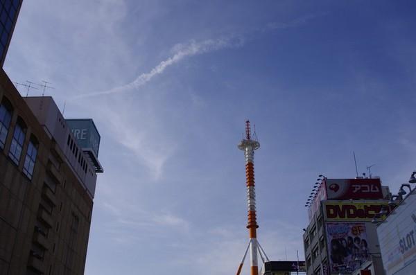 カメラ撮影の練習-空と鉄塔