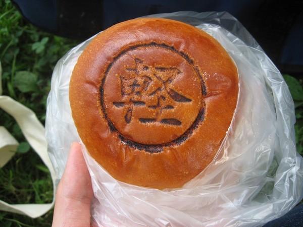 「軽」印のアンパン