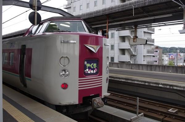 2013-09-15-012.jpg