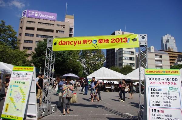 2013-10-12-009.jpg