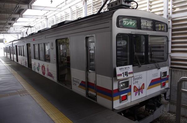 2013-11-01-001.jpg