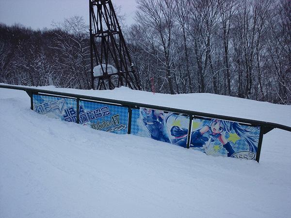 2014-01-12-007.jpg
