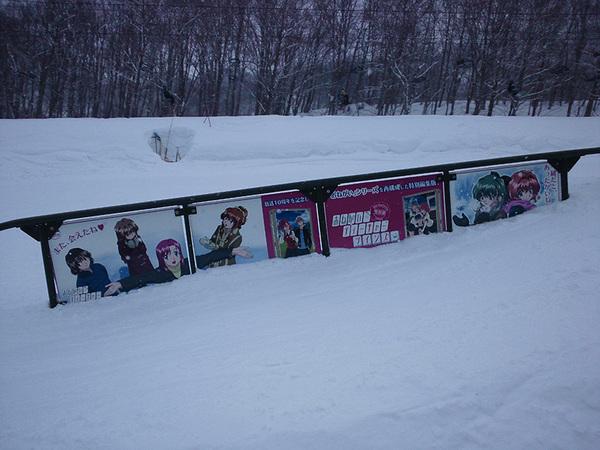 2014-01-12-008.jpg