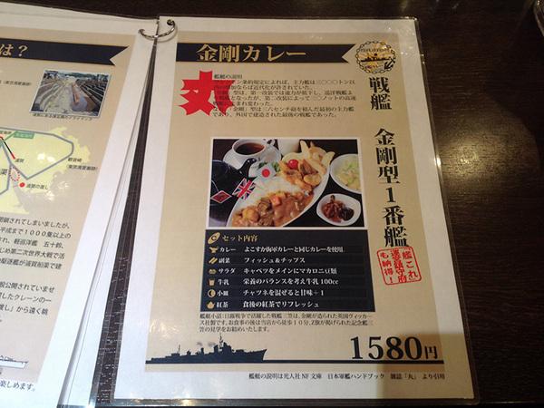 2014-01-25-004.jpg
