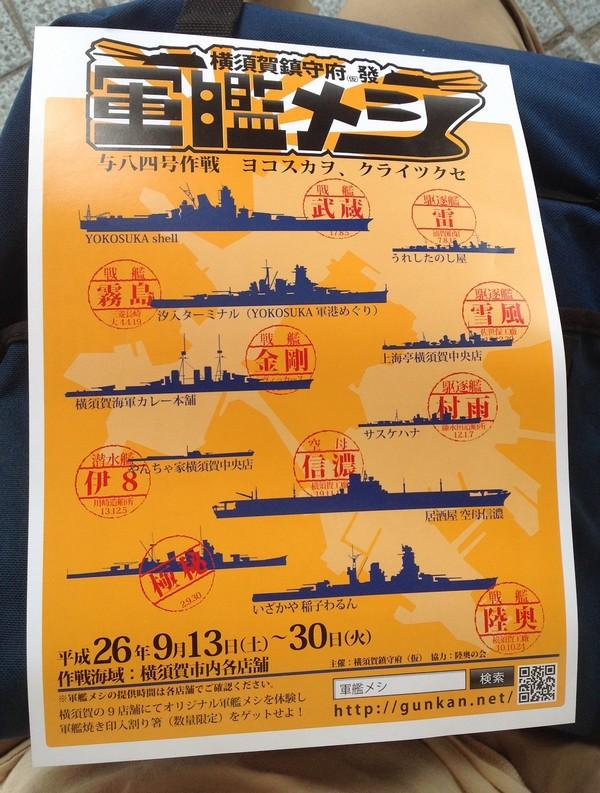 2014-09-06-102.jpg