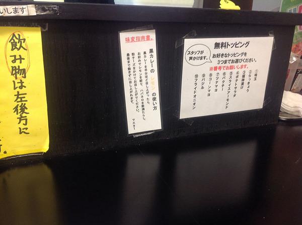 2014-09-22-001.jpg
