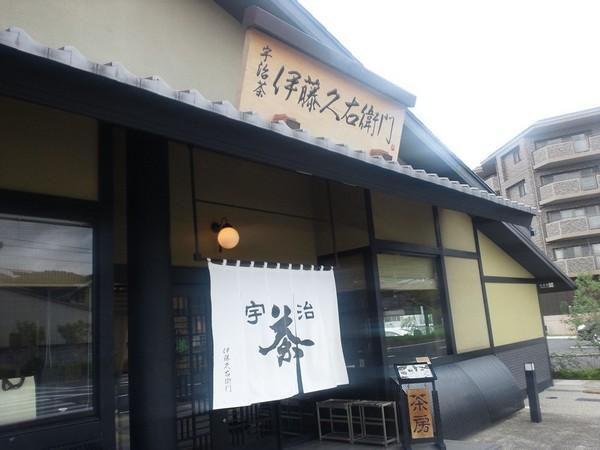 2014-10-13-001.jpg