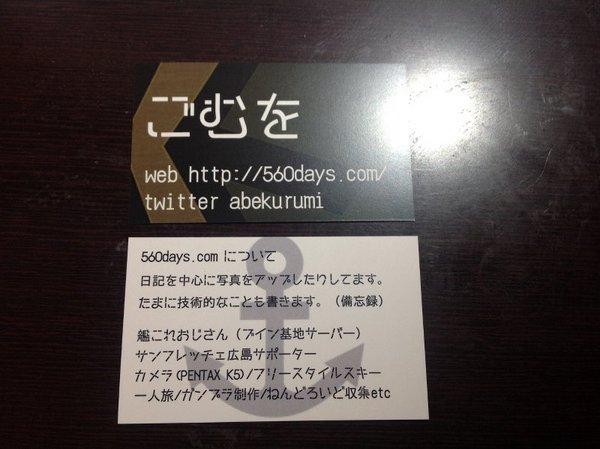 2015-06-09-002.jpg