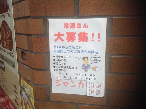 2015-09-14-001.jpg