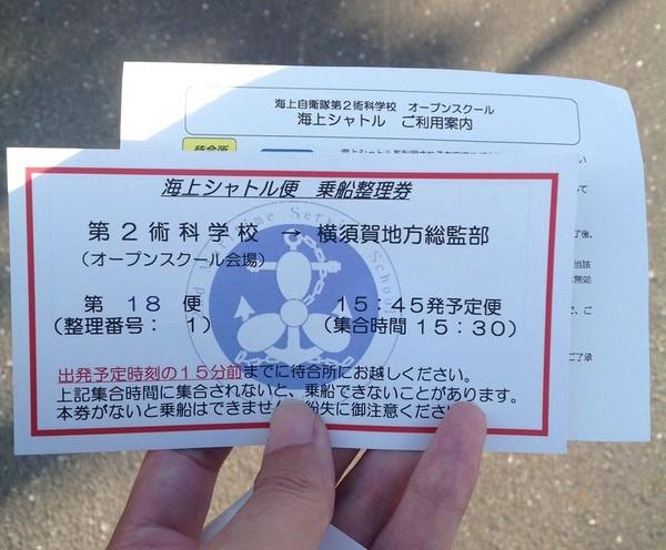 2015-09-19-311.jpg