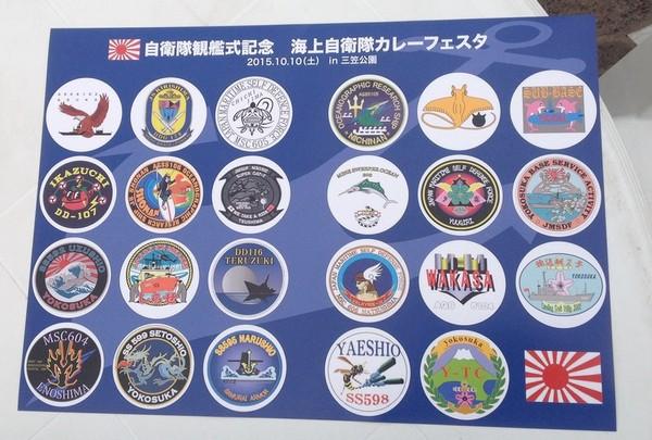 2015-10-10-003.jpg
