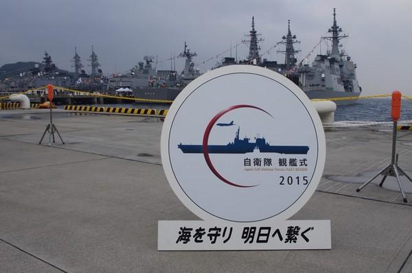 2015-10-17-203.JPG