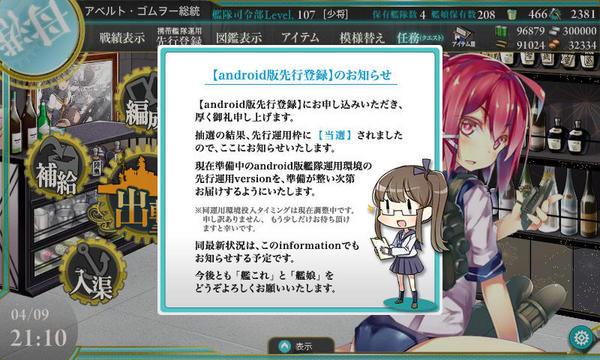 2016-04-09-001.jpg