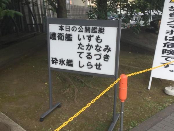 2016-08-06_001.jpg