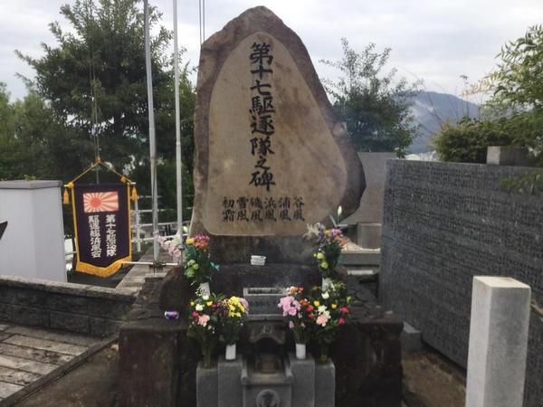 2016-09-27_002.jpg