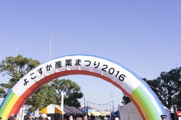 2016-11-05_001.jpg