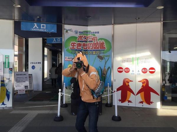 アクアワールド 茨城県大洗水族館 に現れた自称「芽依ちゃん」