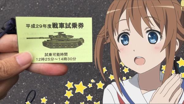 74式戦車の試乗整理券をゲットしておいたのだよ