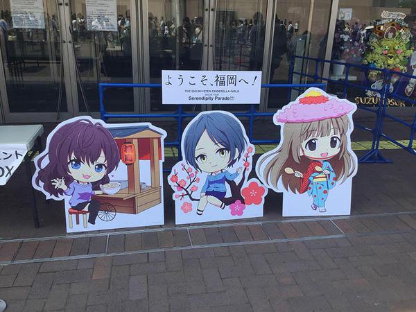 デレステ5th福岡公演