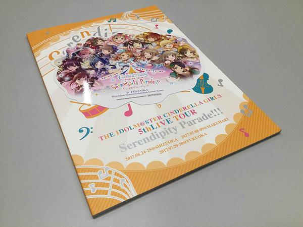 公式パンフレット-デレステ5th福岡公演