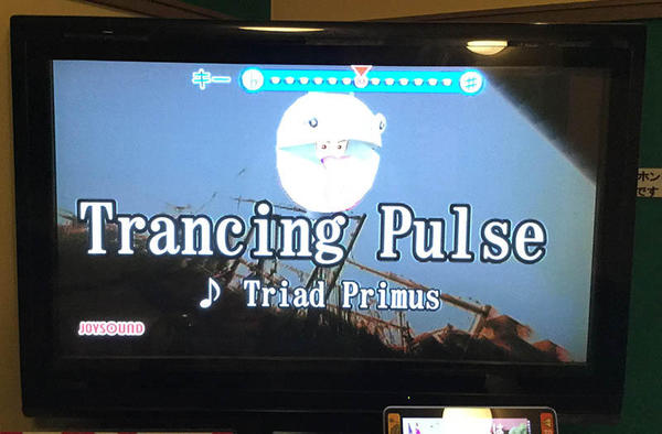 普段滅多に歌わないTPも歌ってみる「Trancing Puls」