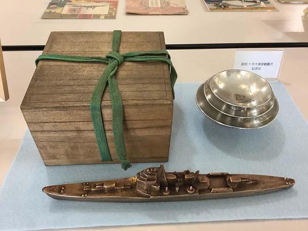 軍艦比叡展 当時の記念品