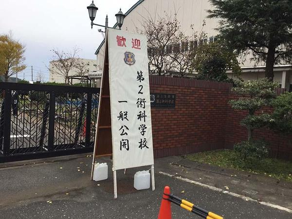 2017-11-18_001.jpg