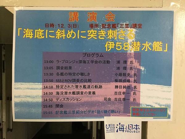 2017-12-03_001.jpg