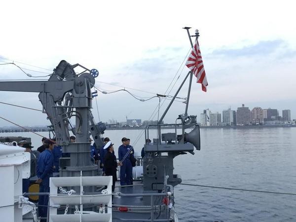 MSC-604 えのしま 自衛艦旗降下
