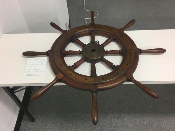 大発の舵輪