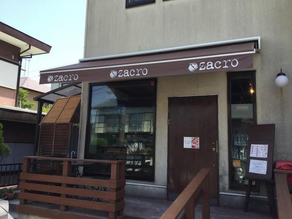 zacro(ザクロ)
