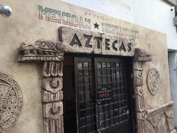 メキシカンレストラン「アステカ」