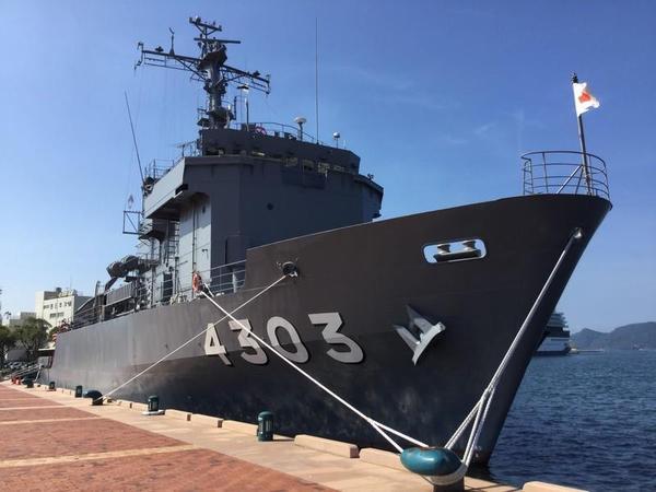 多用途支援艦 AMS-4303 あまくさ