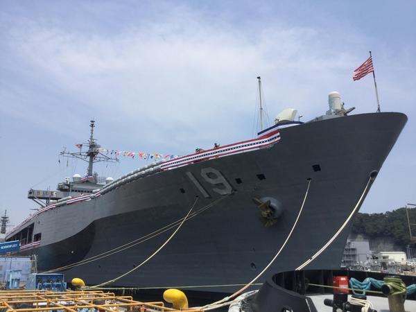 揚陸指揮艦 ブルー・リッジ