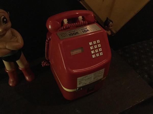 プッシュ式赤電話