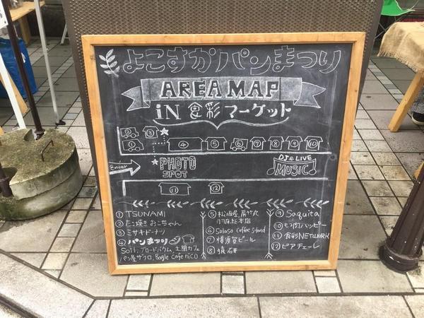 2018-09-16_001.jpg