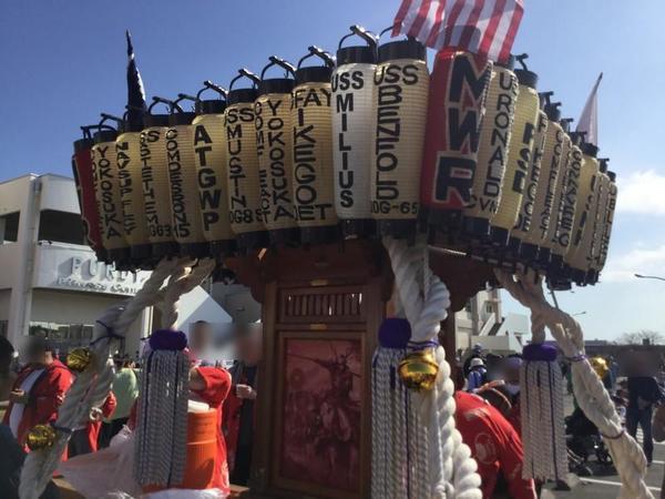 米海軍神輿