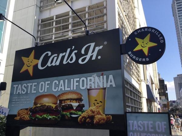 Carl's Jr YOKOSUKA