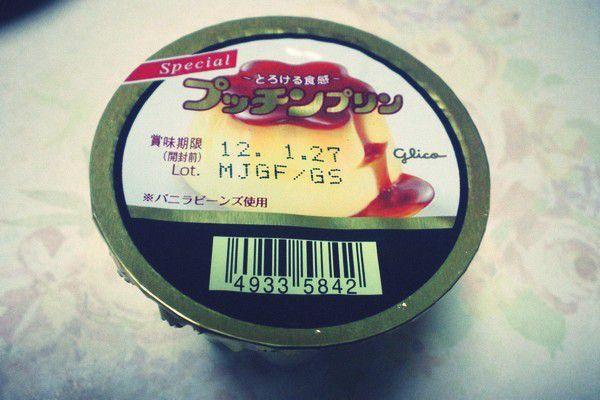 h2012-01-13-101.jpg