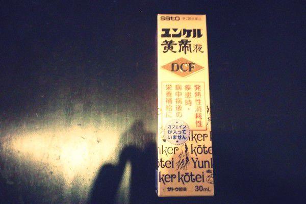 h2012-12-11-001.jpg