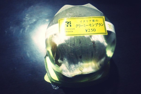 h2013-01-21-001.jpg